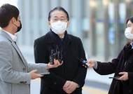 '김학의 사건' 차규근 신청한 수사심의위 열릴까...다음주 23일 결정