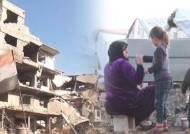 시리아 내전 10년…여전히 끝나지 않는 고통|아침& 세계
