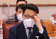 """김진욱 """"이성윤 조사 후 보고서 검찰로 보내""""...검찰 """"내용 없다"""""""