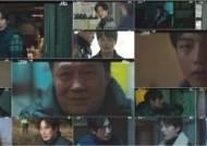 '괴물' 여진구의 충격 엔딩! 더 치밀해진 반전의 2막