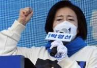 """강남 찾은 박영선 """"공공·민간 함께하는 재건축·재개발 추진"""""""