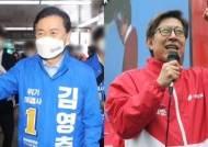 부산 김영춘 vs 박형준 '거친 설전'…고소·고발로 번져