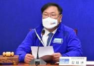 '쓰레기·암환자' 논란에 민주당 막말 자제령