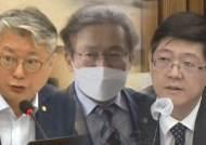 조응천·송기헌·김홍걸도 임대차법 시행 전 전셋값 올려