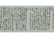 """""""포악무도한 왜적과 악전고투"""" 백범 김구 친필 추도사 복원"""