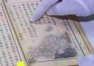 """""""일본 땅""""이라더니?…옛 교과서엔 독도 '점'조차 없었다"""