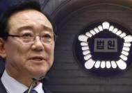 여권 인사 13명 기소된 '울산시장 선거개입'…지연 끝 5월 첫 재판