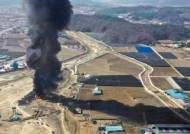 철원 군사격장 폐타이어 더미서 불…7시간 만에 진화