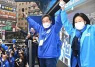 """박영선 """"진실이 거짓 이기는 세상…민주당 바꾸겠다"""""""