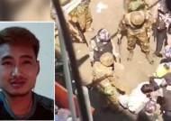 """미얀마 탈영 장교 """"군인들, 지시 따라 로봇처럼 시민 학살"""""""