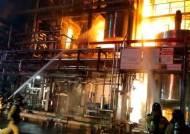 전북 정읍 신재생 에너지 공장서 불…인명피해 없어