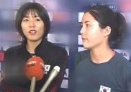 '학폭 논란' 이재영·이다영, 법적 대응 검토|브리핑 ON