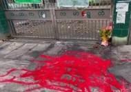 유혈진압 맞서 수류탄 던진 시위대…'피의 반격' 시작