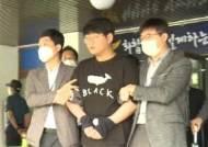 n번방 '갓갓' 문형욱 징역 34년…30년 전자발찌 부착