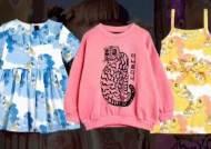 스웨덴 아동복에도 박힌 '한글 디자인'…왜냐고 묻거든