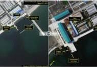[외안구단]북한의 '태양절 카드'는?....SLBM 바지선이 움직였다