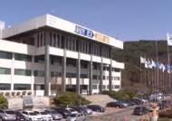 경기도, 부동산 투기 의심 공무원 3명 적발|아침& 지금