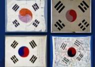 독립운동 당시 '태극기'…임정 기념식서 공개|브리핑 ON
