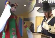 한인 학생들 청원에…미 소도시 '한복의 날' 공식 선포
