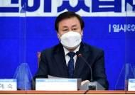 """도종환 """"패배 책임도 모두에…민심 경청 투어 추진할 것"""""""