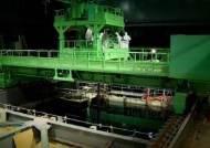 일본이 믿는 '알프스'…치명적 방사성물질 다 못 걸러