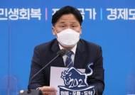 """민주당, 2030 초선 공감 행보 연속…일부 권리당원은 """"초선의원들 사죄하라"""""""