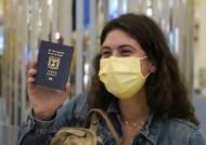 접종률 61% 이스라엘, 이젠 해외 관광객도 받는다