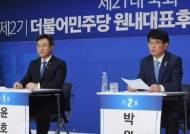민주당 새 원내사령탑 토론회…'조국 사태' 놓고 입장차