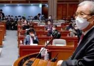 박수로 이별한 김종인-국민의힘…일주일 만에 '악담 뒤끝'