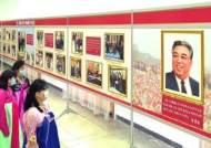 북 '김일성 생일' 군사도발 대신 축포…일단 숨고르기?