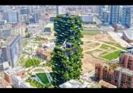 '팩추얼' 나무의 혁명, 세계적 건축 트렌드 '목재 건축' 조명