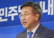 '39표 차 낙승' 민주당 새 원내대표 윤호중…개혁입법 강조