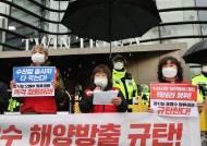 '日규탄' 시위대에 우산 씌워준 경찰…대사관 앞 시위 이어져