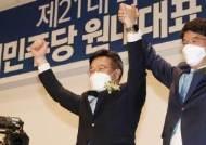 '친문' 윤호중, 새 원내대표로 선출…쇄신보단 안정 택한 민주당