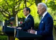 """홍콩·대만 건든 미·일, 중국은 """"내정 간섭"""" 발끈"""
