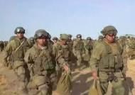 러시아-우크라이나 긴장 고조…군사훈련 공개|아침& 세계