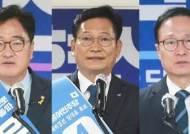 민주당 당권 레이스…우원식·송영길·홍영표 '3파전'으로