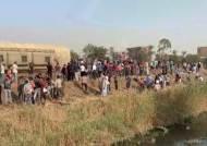 이집트서 또 열차 탈선…11명 사망·98명 부상 아침& 지금