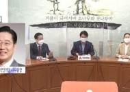 """[인터뷰] 국민의당 이태규 """"안 대표 결심 존중하겠다는 게 다수 당원의 뜻 아니겠나"""""""