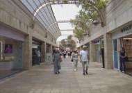 'I방역' 이스라엘도 못 피한 경제 타격…그들은 왜 '한 달 뒤'를 기다리나?