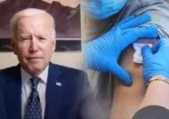 미국, 자국민엔 '누구나 백신'…여행금지 국가도 늘려