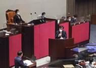 4·7 승리 이후…국민의힘 또 꺼낸 '전직 대통령 사면론'