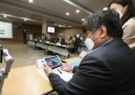 방통위, 시청각장애인도 TV 보고 들을 수 있는 기술 개발