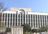'마스크 써달라' 요청한 여성 폭행 60대 징역 6개월