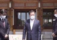 '사면론' 꺼낸 오세훈·박형준…문 대통령, '동의도 거절도' 안 해