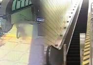 [단독] 성범죄 전과자, 대낮 지하철역 성추행…영장 기각한 법원