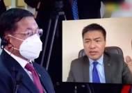 """미얀마 군부에 맞선 임시정부…""""흘라잉 사령관은 살인자"""""""