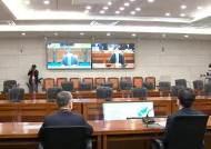 """4억원짜리 영상회의 시스템...""""내일 남북회담 열려도 아무 문제없다""""?"""