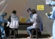 오늘 500명 안팎 예상…감염경로 불명 30%대 '빨간불'