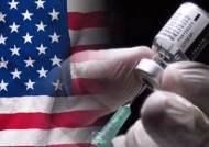 백신 쌓아놓은 미국, 원료 수출 막고 특허는 지키기